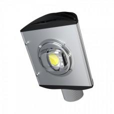 Светодиодный светильник Fiolent Магистраль 50 v3.0 эко