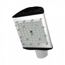 Светодиодный светильник Fiolent Магистраль 50 v3.0 Мультилинза эко