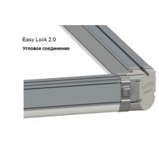 Ledel коннекторы для Easy Lock